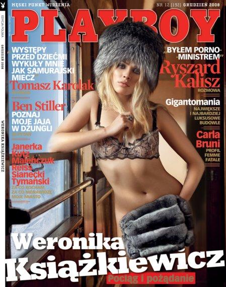 weronika_ksiazkiewicz11