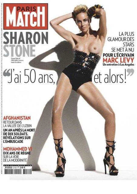 sharon_stone002